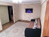 2-комнатная квартира, 45 м², 4/5 этаж посуточно, улица Казахстан 124 за 8 500 〒 в Усть-Каменогорске