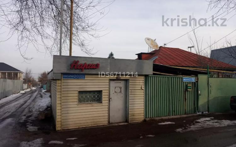 5-комнатный дом, 110 м², 6 сот., мкр Алатау, ул. Коксарай 20 за 42 млн 〒 в Алматы, Бостандыкский р-н