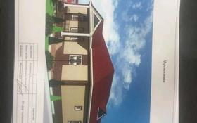 10-комнатный дом, 250 м², 8 сот., мкр 283 квартал, Курсай за 18 млн 〒 в Шымкенте, Абайский р-н