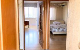 2-комнатная квартира, 47 м², 3/7 этаж, 11-й мкр 41 за 10.5 млн 〒 в Актау, 11-й мкр