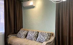 1-комнатная квартира, 55 м², 1/4 этаж посуточно, улица Ленина 20 — Агыбай батыра за 8 000 〒 в Балхаше