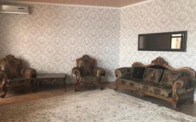 3-комнатная квартира, 99 м², 3/9 этаж, проспект Каныша Сатпаева 66 — Курмангазы за 41 млн 〒 в Атырау