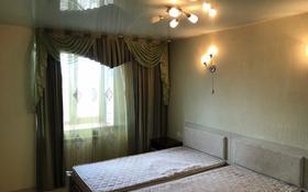 4-комнатная квартира, 112 м², 7/9 этаж помесячно, Красина 11 за 250 000 〒 в Усть-Каменогорске