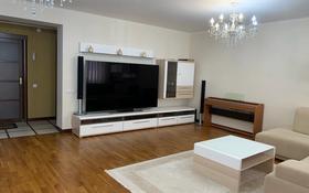 3-комнатная квартира, 132 м², 1/6 этаж, мкр 8 66/1 за 37.7 млн 〒 в Актобе, мкр 8
