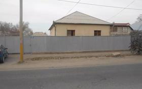 6-комнатный дом, 178.75 м², Казыбек би 22 за ~ 16 млн 〒 в Таразе