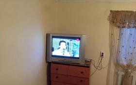1-комнатный дом помесячно, 24 м², 6 сот., Алау 53 за 15 000 〒 в Актау