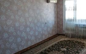 2-комнатная квартира, 42 м², 5/5 этаж, Авангард-3 за 12 млн 〒 в Атырау, Авангард-3