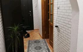 3-комнатная квартира, 68 м², 5/9 этаж, Микрорайон 3А 19 за 13 млн 〒 в Темиртау