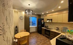 2-комнатная квартира, 56 м², 9/13 этаж, Бауыржан момышулы 23 за 21.5 млн 〒 в Нур-Султане (Астана)