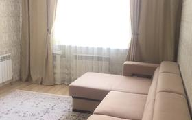 1-комнатная квартира, 38.8 м², 3/7 этаж, Байтурсынова 53 за 14.2 млн 〒 в Нур-Султане (Астана), Алматы р-н
