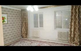 4-комнатный дом, 140 м², 10 сот., Жанаталап 57 — Юбилейная за 12 млн 〒 в Аксае