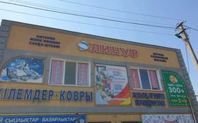Магазин площадью 120 м², улица Жанша Досмухамедова 48 — Мухита (Октябрьская) за 2 200 〒 в Уральске
