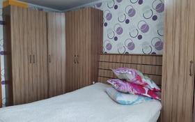 2-комнатная квартира, 47 м², 5/5 этаж, Шевченко за 13.8 млн 〒 в Талдыкоргане