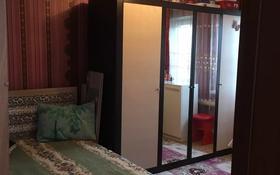 5-комнатный дом, 68.5 м², 6 сот., Костанай 2 — Некрасова за 6.5 млн 〒
