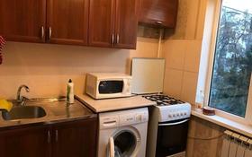 2-комнатная квартира, 45 м², 4/5 этаж помесячно, улица Кабанбай Батыра 314 — Гагарина за 120 000 〒 в Алматы