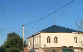 5-комнатный дом, 220 м², 5 сот., Академика Павлова 85 — Жумабаева за 45 млн 〒 в Семее