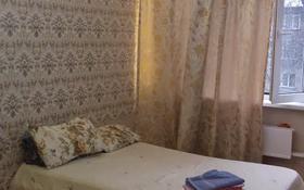 1-комнатная квартира, 25 м² посуточно, мкр №3, Абая 39А — Алтынсарина(Правды) за 5 000 〒 в Алматы, Ауэзовский р-н