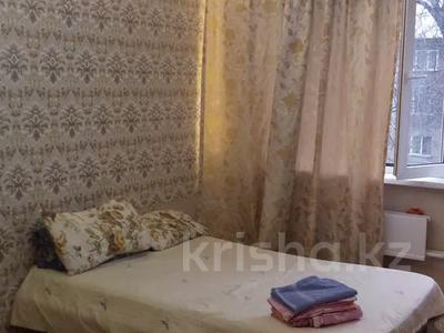 1-комнатная квартира, 25 м² посуточно, мкр №3, Абая 39А — Алтынсарина(Правды) за 6 000 〒 в Алматы, Ауэзовский р-н