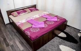 1-комнатная квартира, 44 м², 4/10 этаж посуточно, мкр Юго-Восток за 12 000 〒 в Караганде, Казыбек би р-н