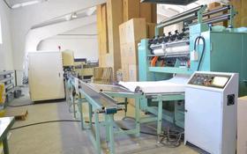 Фабрика по производству бумажной продукции за 900 млн 〒 в Павлодаре