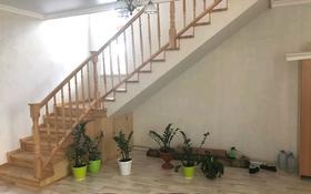 6-комнатный дом, 250 м², 10 сот., Абая Кунанбаева за 25 млн 〒 в