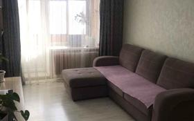 1-комнатная квартира, 30 м², 5/5 этаж, Ыкылас Дукенулы 13 за 9.3 млн 〒 в Нур-Султане (Астана), Сарыарка р-н
