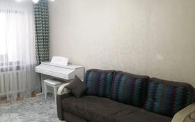 3-комнатная квартира, 58 м², 2/4 этаж, мкр №5, №5 мкр за 30 млн 〒 в Алматы, Ауэзовский р-н
