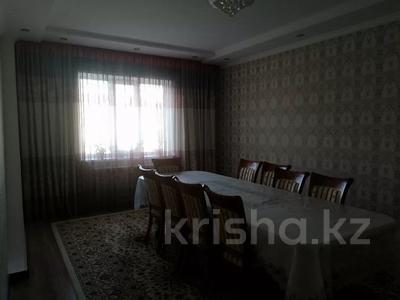 5-комнатный дом, 150 м², 8 сот., Аэропорт Бигельдинова 4а за 36 млн 〒 в Таразе — фото 9