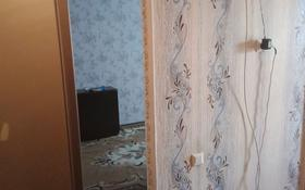 2-комнатная квартира, 44 м², 5/5 этаж, Телецентр 9 — Жамбыла за 10 млн 〒 в Таразе