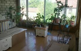 8-комнатный дом, 180 м², 30 сот., Лазо за 45 млн 〒 в Темиртау