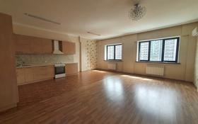 2-комнатная квартира, 78 м², 4/14 этаж, Айманова за 49.5 млн 〒 в Алматы, Бостандыкский р-н