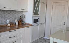 5-комнатная квартира, 192 м², 5/6 этаж, проспект Нуркена Абдирова 51 за 45 млн 〒 в Караганде, Казыбек би р-н