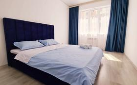 1-комнатная квартира, 50 м², 4/12 этаж посуточно, 3-я 33/1 за 10 000 〒 в Алматы, Алатауский р-н