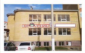Офис площадью 1250 м², мкр Болашак, Бокенбай Батыра за 2 500 〒 в Актобе, мкр Болашак