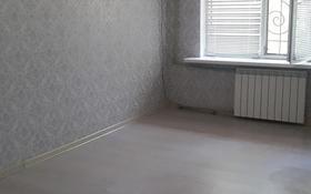 1-комнатная квартира, 29.6 м², 1/5 этаж, Жилгородок за 7.5 млн 〒 в Атырау, Жилгородок