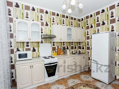 1-комнатная квартира, 47 м², 6/12 этаж посуточно, Кунаева 35 — Орынбор за 10 000 〒 в Нур-Султане (Астана) — фото 6