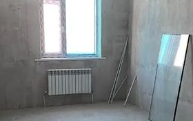 3-комнатная квартира, 92 м², 7/14 этаж, Б. Момышулы за 27.6 млн 〒 в Нур-Султане (Астана)