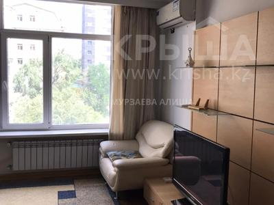 3-комнатная квартира, 91.7 м², 6/14 этаж, Масанчи — проспект Абая за 41.5 млн 〒 в Алматы, Бостандыкский р-н — фото 2