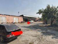 Промбаза 29 соток, Койгельды — Ташкентская за 120 млн 〒 в Таразе