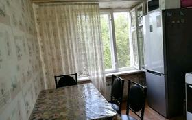 4-комнатная квартира, 85 м², 3/5 этаж, Мира 5 за 18.5 млн 〒 в Каскелене