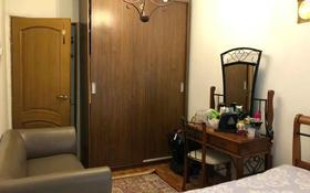 3-комнатная квартира, 62 м², 2/5 этаж, Мкр Таугуль за 21 млн 〒 в Алматы, Ауэзовский р-н