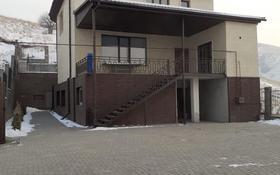 6-комнатный дом помесячно, 273.5 м², 7 сот., Мкр Думан 128 за 350 000 〒 в Бесагаш (Дзержинское)