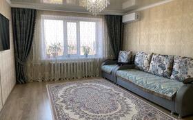 3-комнатная квартира, 72 м², 9/9 этаж, Назарбаева 105 — Гали Орманова за 19 млн 〒 в Талдыкоргане