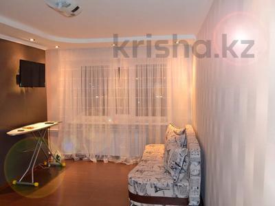 1-комнатная квартира, 35 м² посуточно, Гоголя 41 — Алиханова за 5 500 〒 в Караганде, Казыбек би р-н — фото 2