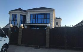 7-комнатный дом, 298.8 м², 10 сот., Квартал В 108 за 50 млн 〒 в Жанаконысе