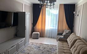 2-комнатная квартира, 60 м², 2/9 этаж посуточно, Тауелсиздик 166 за 15 000 〒 в Костанае