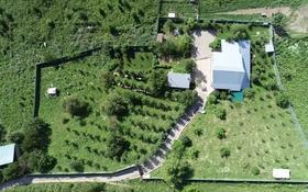 Участок 5.5 га, П.Рыскулово — Ак - Булак за 62 млн 〒 в Талгаре