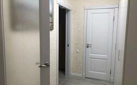 2-комнатная квартира, 68.2 м², 3 этаж, А-98 1 за 32 млн 〒 в Нур-Султане (Астана), Алматы р-н