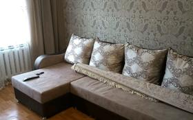1-комнатная квартира, 45 м², 2/5 этаж помесячно, Осипенко за 95 000 〒 в Кокшетау