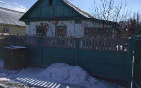 2-комнатный дом, 45 м², 5 сот., Глинки 13 за 8 млн 〒 в Талдыкоргане